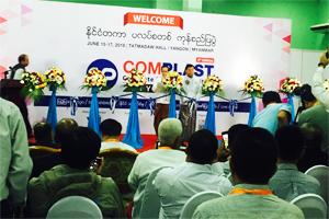 Complast Myanmar 2018